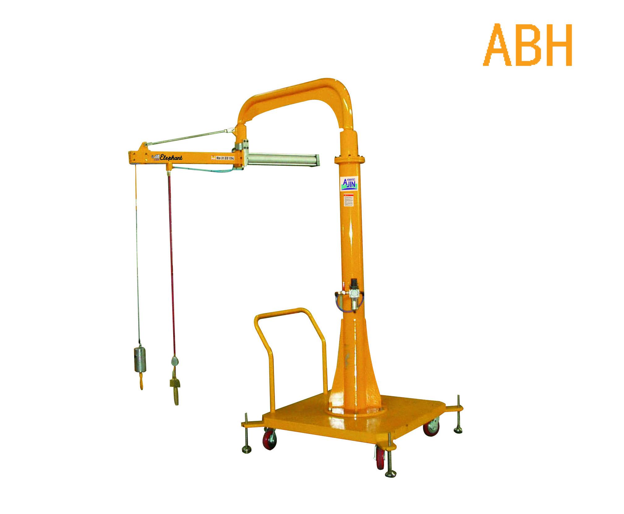 悬臂吊ABH型-1