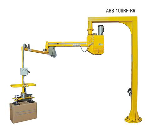 硬臂式助力机械手ABS型-3