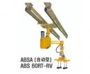 硬臂式助力机械手ABS型-2